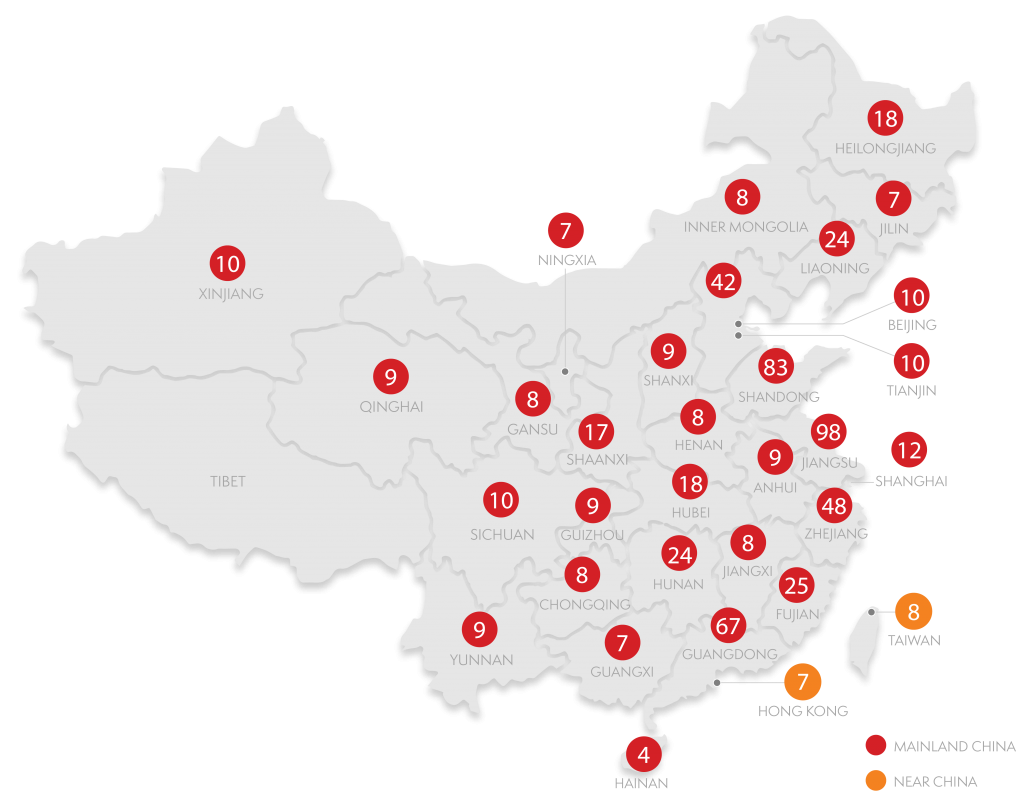 QUANTIL Mainland China Content Delivery Network CDN PoP Locations